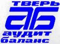 Аудиторская, бухгалтерская и юридическая фирма Аудит-Баланс