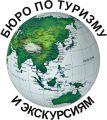 ИП Трамова А. М. «Бюро по туризму и экскурсиям»