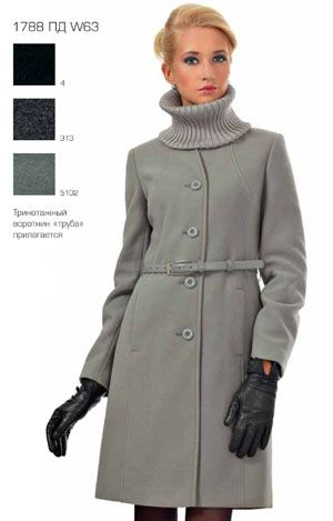 Пальто женское арт 1788 пд w63