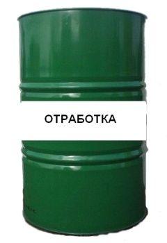 Почта россии бланк извещения ф-22