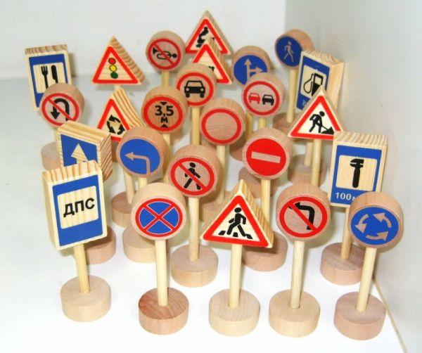 как познакомить ребенка со знаками больше меньше