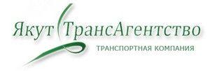 ЯкутТрансАгенство