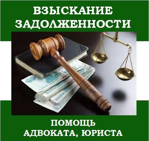Дальше возмещение услуг адвоката случаи поверхности