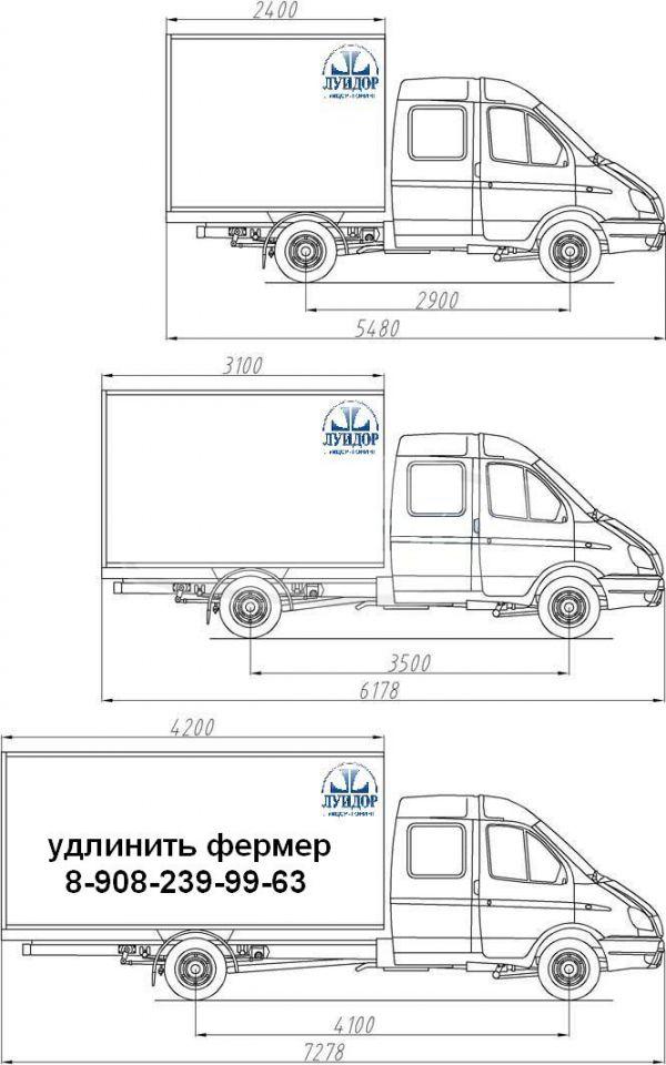 Фургон на газель своими руками чертежи
