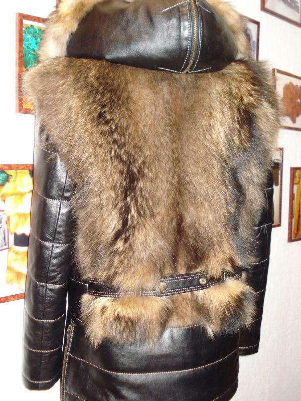 Купить Куртку Из Кожи Меха