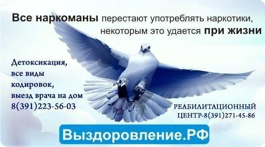 """Официальный сайт """"Центр"""