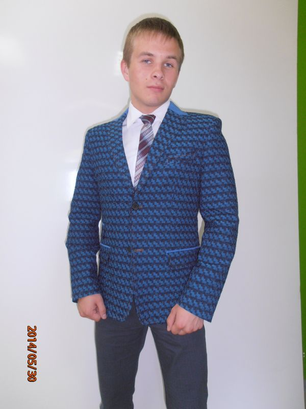 Пиджак С Джинсами