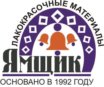 Краска масляная МА- 15 черная 13 кг, цена в Санкт-Петербурге