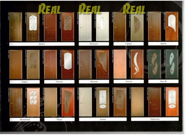 Торгово-монтажная компания Real Двери & Окна. Весь каталог. 7 800.