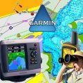 Растровые карты Гармин (Garmin) в Саратове для туристов, охотников и рыбаков