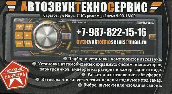f9c24b97d753326f13fcce3a568e281b.jpg