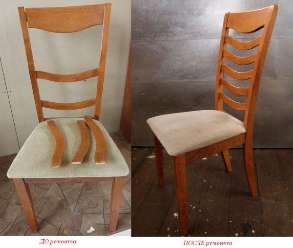 Отремонтировать деревянный стул