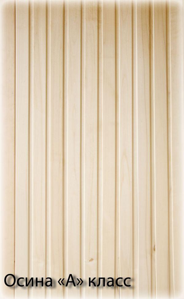 lambris revetus leroy merlin devis gratuit maison antony entreprise bnosf. Black Bedroom Furniture Sets. Home Design Ideas