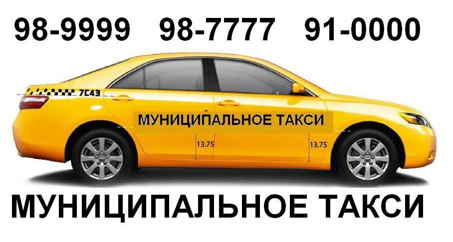 Бухгалтерские услуги в саратове - радуга - 605605ru