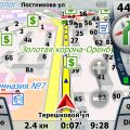 Лицензия на программу СитиГИД (2 столицы+Оренбург)