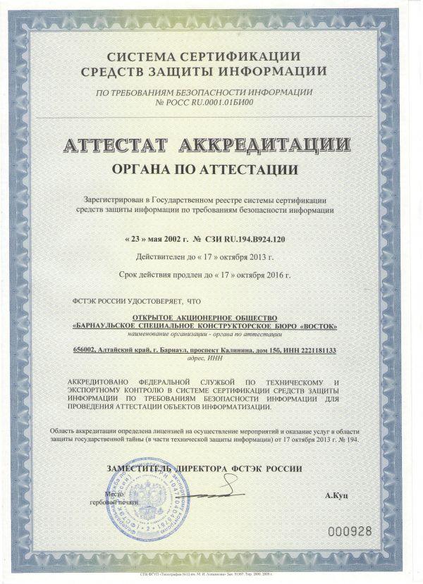 Поставка. Рекомендации по заключению договора - Юридические услуги
