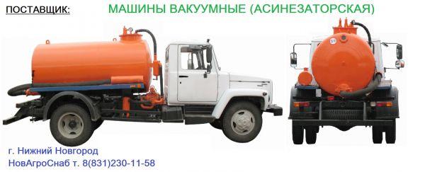 Асинезаторский автомобиль КО-503 вакуумная машина