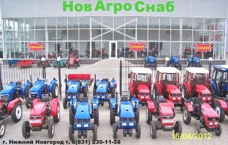 Минитрактор продажа сельхозтехники навесного и прицепное оборудавание