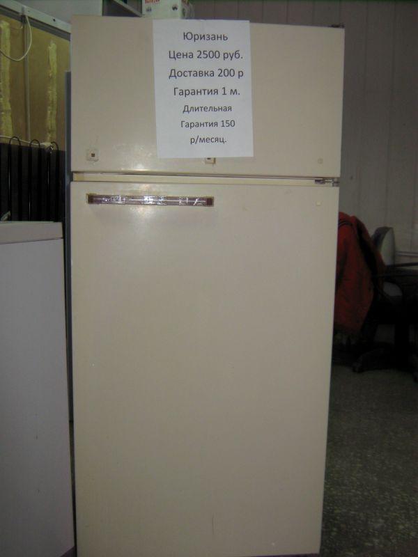 купить холодильник бу