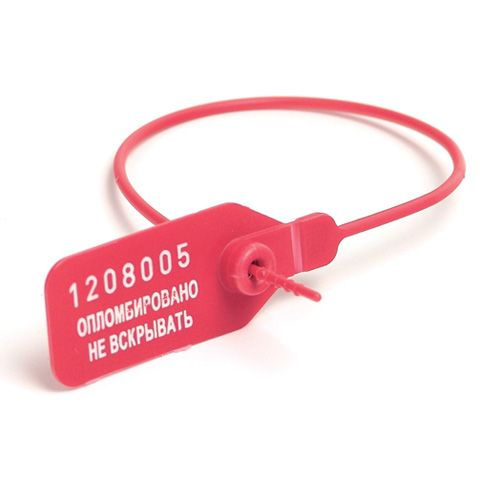 Номерная пломба-наклейка 22х66мм Red 1000шт