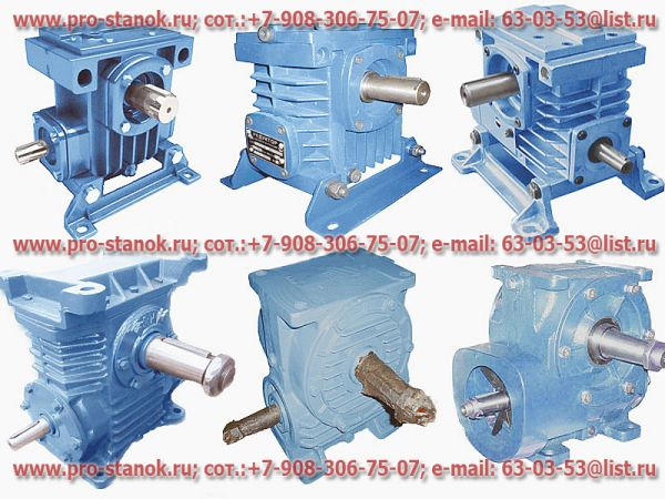 Редуктор Ц3Вк-125-25-27