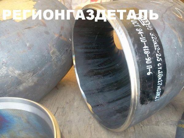 Фотография радиатор, охлаждение двигателя behr hella service 8mk376754071