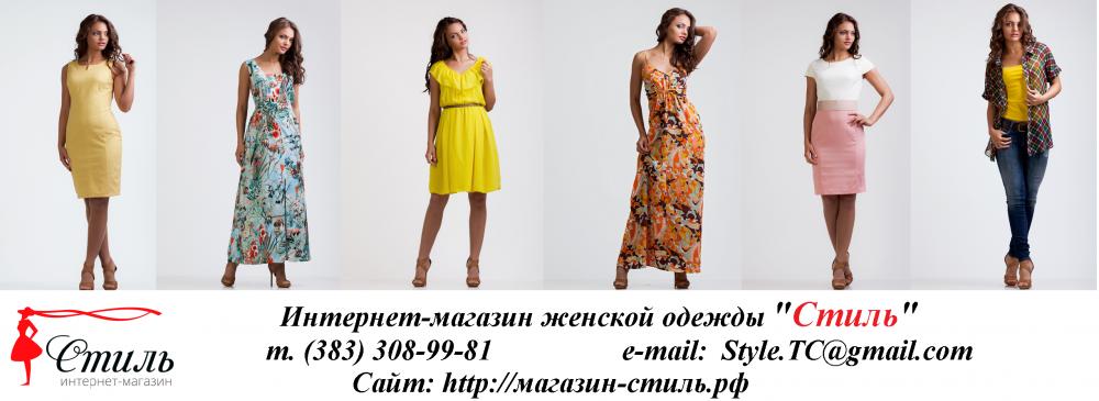 Спортивные костюмы женские — купить с доставкой, цены