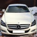 Прокат Mercedes Benz CLS