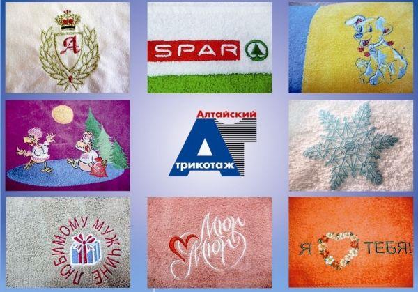 Материал для вышивки логотипов 53