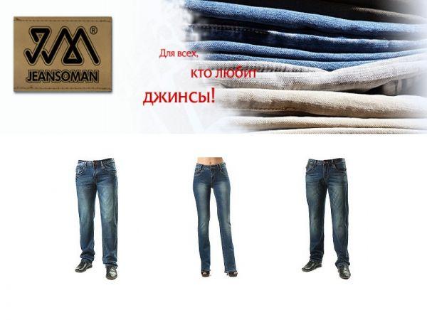 Новосибирск дешевая одежда доставка