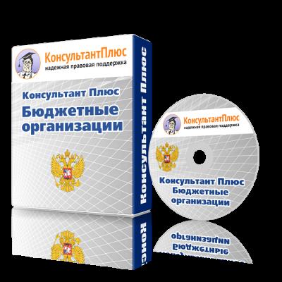 Приказ Казначейства России От 30. 12.2015 N 27н' Об Утверждении
