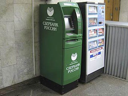 Bankomat. Мужчина взломал банкомат с миллионом рублей внутри.