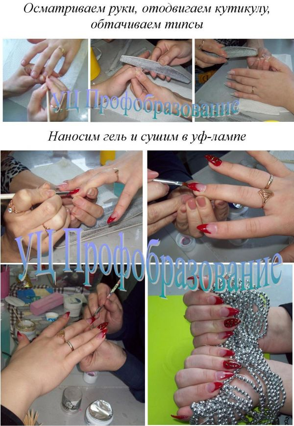 Видео-инструкция по наращиванию ногтей