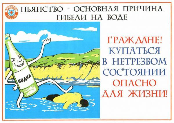 где запрещено плавать на лодках