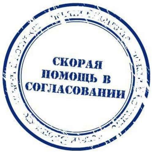 Согласование наружной рекламы в Тобольске
