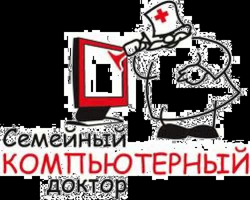 Ремонт на дому компьютеров в пушкино