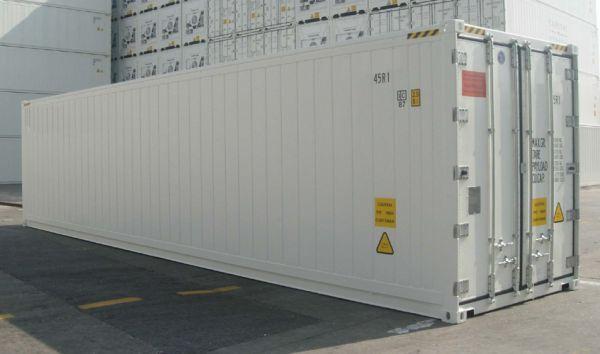 Рефрижераторный контейнер - это конте