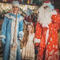 25 декабря Автобусный тур из Брянска на увлекательное мероприятие в Парк-отеле Партизан.
