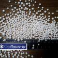 Пенополистирол в гранулах