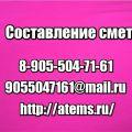 ИП Русалева Марина Геннадьевна
