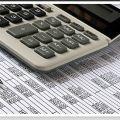Оспаривание кадастровой стоимости зданий и земли в Конаково