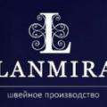 Ланмира
