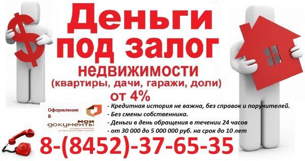 https://lenruo.ru/public/562562-ak8.jpg
