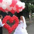 Сердце из шаров на свадьбу (120*120)