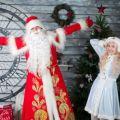 Дед Мороз и Снегурочка в СПб – как выбрать? Цены