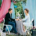 Романтический пикник для двоих