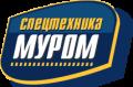Обновление ассортимента услуг в компании ООО «Спецтехника-Муром»