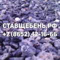 Продажа бутового камня, булыжника, голыша в Ставрополе
