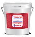 Жидкая сверхтонкая теплоизоляция ТермоСтоп Антиконденсат™