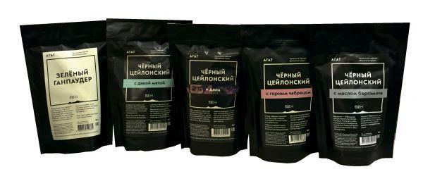 Чай агат черный цейлонский с горным чабрецом